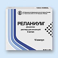 Diazepam инструкция - фото 3